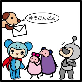 f:id:morinosakana:20170818150135p:plain