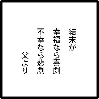 f:id:morinosakana:20170818150228p:plain