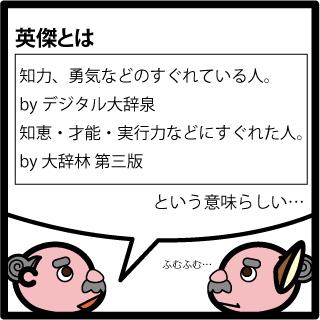 f:id:morinosakana:20170819111452p:plain