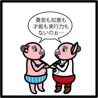 f:id:morinosakana:20170819111455p:plain