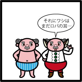 f:id:morinosakana:20170819111502p:plain