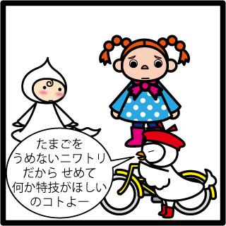 f:id:morinosakana:20170821103951p:plain