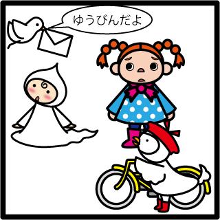 f:id:morinosakana:20170821103959p:plain