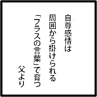 f:id:morinosakana:20170821104021p:plain