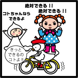 f:id:morinosakana:20170821104026p:plain