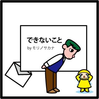 f:id:morinosakana:20170822101908p:plain