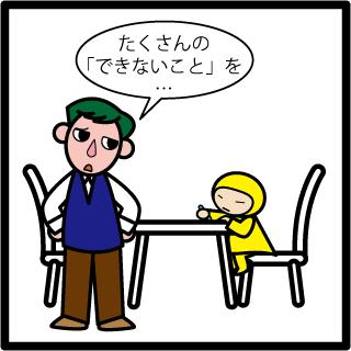f:id:morinosakana:20170822101935p:plain