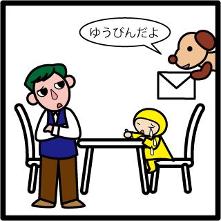 f:id:morinosakana:20170822101944p:plain