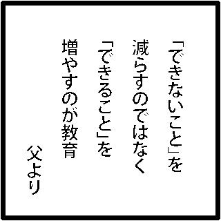 f:id:morinosakana:20170822101948p:plain