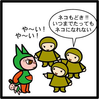 f:id:morinosakana:20170824125029p:plain