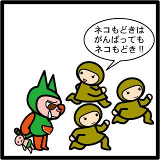 f:id:morinosakana:20170824125032p:plain