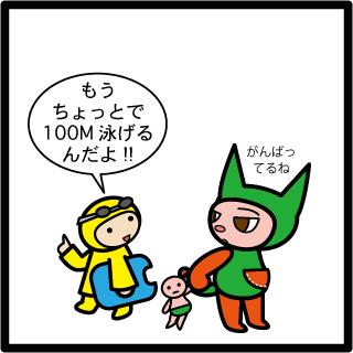 f:id:morinosakana:20170824125047p:plain