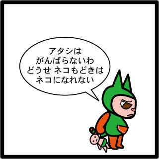 f:id:morinosakana:20170824125052p:plain