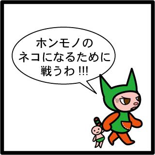 f:id:morinosakana:20170824125105p:plain