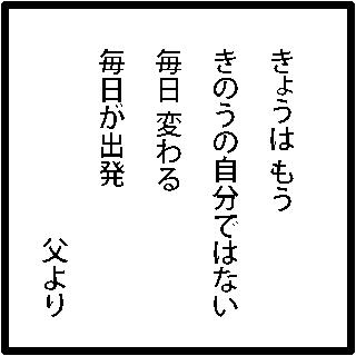 f:id:morinosakana:20170825110032p:plain