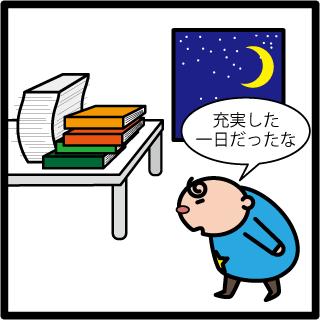 f:id:morinosakana:20170830090214p:plain