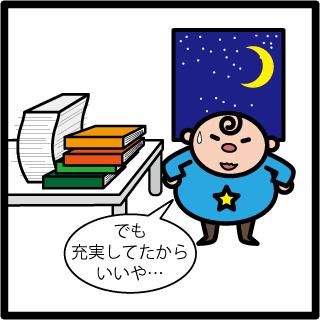 f:id:morinosakana:20170830090235p:plain