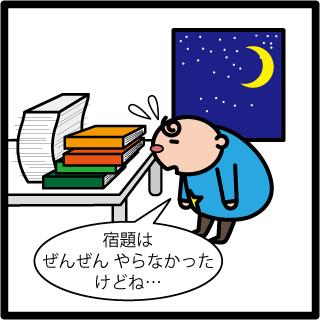 f:id:morinosakana:20170830090236p:plain