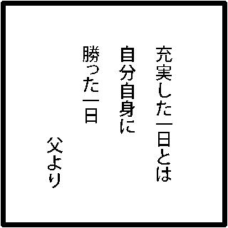 f:id:morinosakana:20170830090248p:plain