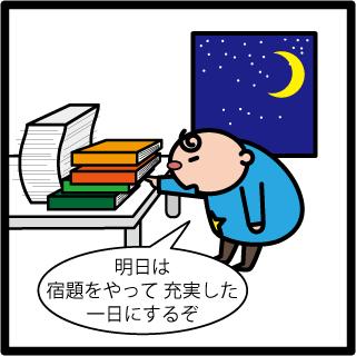 f:id:morinosakana:20170830090253p:plain