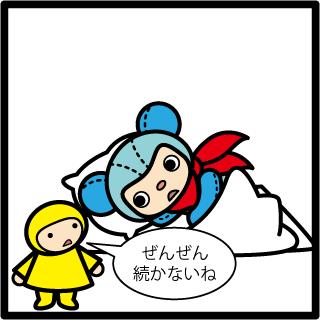 f:id:morinosakana:20170831113412p:plain