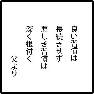 f:id:morinosakana:20170831113451p:plain