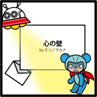 f:id:morinosakana:20170901093005p:plain