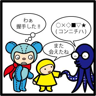 f:id:morinosakana:20170901093012p:plain