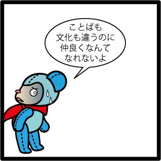 f:id:morinosakana:20170901093358p:plain