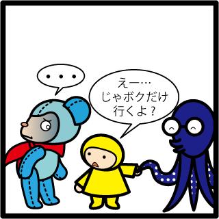 f:id:morinosakana:20170901093401p:plain