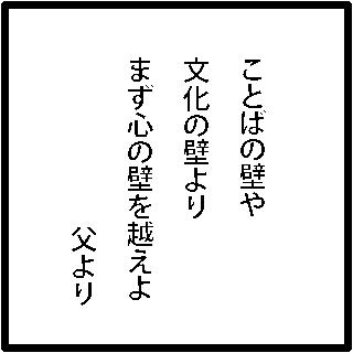 f:id:morinosakana:20170901093408p:plain