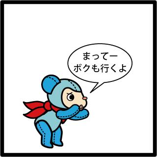 f:id:morinosakana:20170901093419p:plain