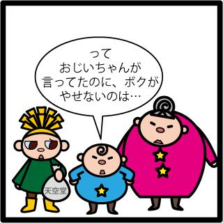 f:id:morinosakana:20170906134507p:plain