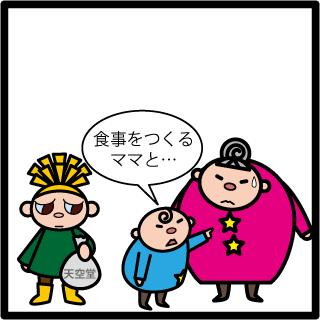 f:id:morinosakana:20170906134511p:plain