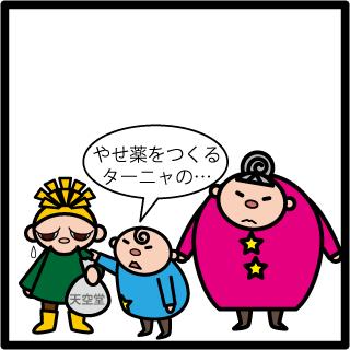 f:id:morinosakana:20170906134515p:plain
