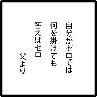 f:id:morinosakana:20170906134544p:plain