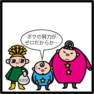 f:id:morinosakana:20170906134547p:plain