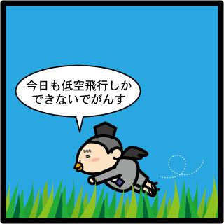 f:id:morinosakana:20170907093024p:plain