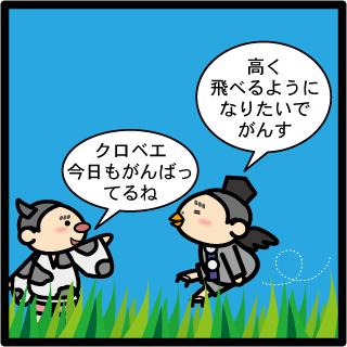 f:id:morinosakana:20170907093027p:plain