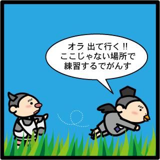f:id:morinosakana:20170907093036p:plain