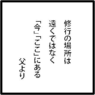 f:id:morinosakana:20170907093104p:plain