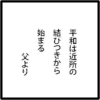 f:id:morinosakana:20170908105536p:plain