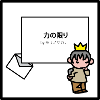 f:id:morinosakana:20170911115913p:plain