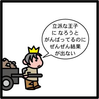 f:id:morinosakana:20170911115918p:plain