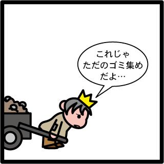 f:id:morinosakana:20170911115924p:plain