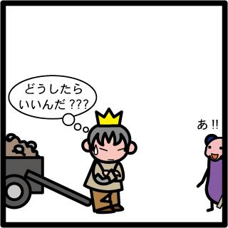 f:id:morinosakana:20170911115927p:plain