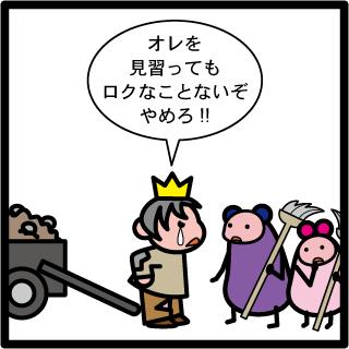 f:id:morinosakana:20170911120012p:plain