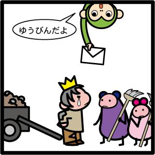 f:id:morinosakana:20170911120017p:plain
