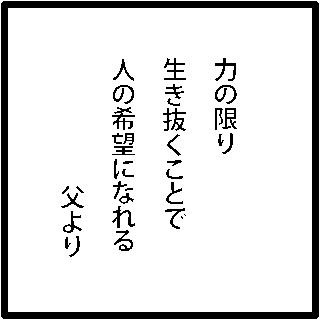 f:id:morinosakana:20170911120026p:plain
