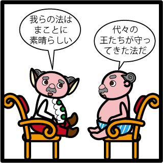 f:id:morinosakana:20170912100329p:plain